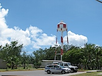 20111026-WaterTower.jpg